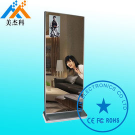 China Indoor 55 Inch Interactive Digital Mirror Display Mirror Kiosk For Clothing Shop supplier