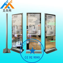 China 43 Inch Modern Magic Mirror Display For Bathroom , Touch Screen Mirror Sensor Led Light Box supplier