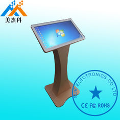 China Windows OS Free Standing Kiosk High Resolution 1920 * 1080P For Hotel supplier