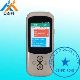 China 2.4Inch ScreenIntelligence Simultaneous Voice Language Translator Electronic Gadgets 2018 supplier