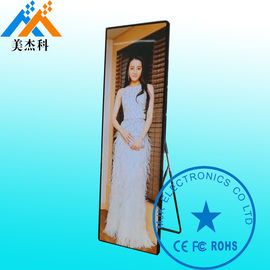 China HD P3 Voice Language Translator Device With LED Mirror Screen 192 * 640mm supplier