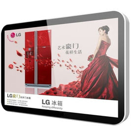 China Wifi / 3G LCD Display Advertising Digital Signage 19 Inch 22 Inch 32 Inch , MPG MPEG VOB supplier