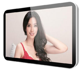 China Ultra Slim Advertising LCD Digital Signage Infrared Multi-Point Touch Panel supplier
