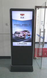 China shockproof LG Samsung 47 Inch Digital Signage Advertising LCD Display For Club / School supplier