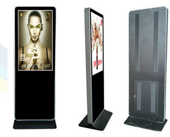 China Audio 4G Touch Screen Digital Signage 32 Inch , Adjustable Free Stand LCD Display supplier