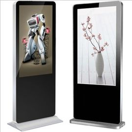 China Indoor Floor Standing Wifi Signage Display  supplier