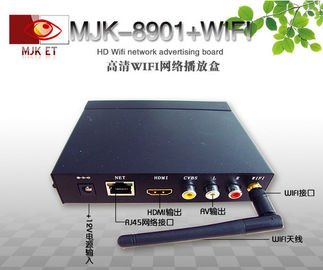 China CDMA2000 3G Gray HD Media Player Box Video / Audio With Linux System , 1920 x 1080 supplier