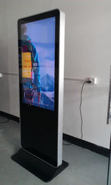 China Digital Signage LCD Display Monitor supplier