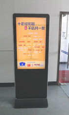 "China Restaurant 32 "" Free Standing LCD Screen , IR Touch interactive Digital Signage supplier"