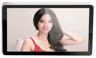 China Photo Audio Advertising Digital Signage MP3 JPG Multi Media Display supplier