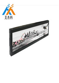 China 28 inch wall mounted ultra wide lcd display/ stretched display supplier