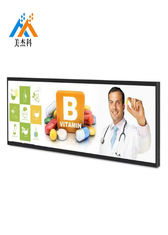 China Ultra Wide Lcd Stretch Monitor Display Bar LED Backlight Widescreen Digital Signage supplier
