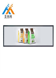 China Train Stations Stretched Bar LCD Irregular Size Wide Viewing Angle High Brightness supplier