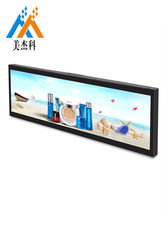 China Supermarket Screen Ultra Wide Stretched Displays 19 Inch LCD Monitor Indoor supplier