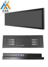 "China Wifi Stretched Bar LCD Screen Advertising Digital Display Board 37"" AC110-240V supplier"
