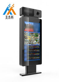 China Free Standing Outdoor Digital Sign Boards , Digital Outdoor Advertising Screen supplier