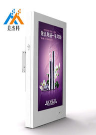 China LED Backlight Floor Standing Digital Signage , Outdoor Digital Advertising Display supplier