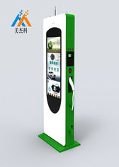 China Stainless Steel Shell Outdoor Digital Signage Android Lcd Usb Sd Kiosk 10 Points Infrared supplier