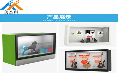 "Full HD Network Wifi Advertising Player , 49"" 55"" 65"" Transparent Lcd Showcase"