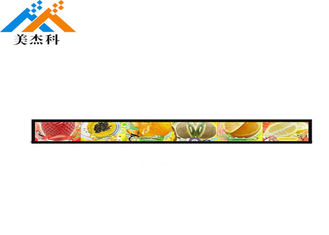 China TFT LCD Ultra Wide Stretched Displays Monitor 14.9 Inch 700cd/m2 Brightness supplier