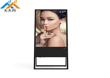 China Restaurant Indoor 43inch LCD Display Floor Standing Digital Signage for Advertising supplier