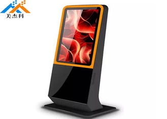 China 1080p free standing digital signage/lcd advertising display supplier