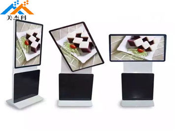 China 43 Inch Stand Alone Lcd Digital Signage 4K Advertising Media Player supplier