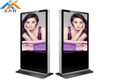 China floor standing LCD digital signage,vertical display tv supplier