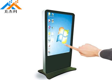 China 55 inch floor stand vertical digital signage display waterproof android lcd digital signage supplier