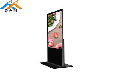 China 55 inch standalone Android Touch Screen Digital Signage with 1080P wireless wifi supplier