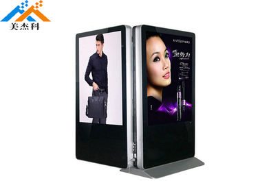 China Super Slim Glass Frame Double Sided LCD Digital Signage 43 55 Inch For Advertising supplier