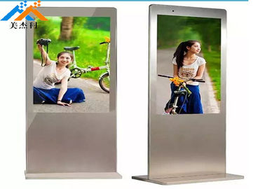 Apple Type LCD Advertising Machine Induction Digital Signage / USB / Touch / Wifi