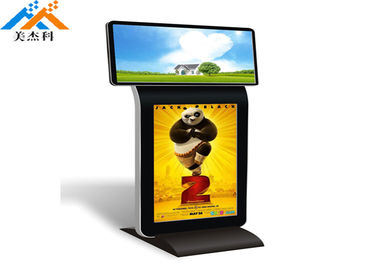 China 500cd/㎡ Brightness Advertising Digital Signage , 42 Inch Touch Screen Kiosk supplier
