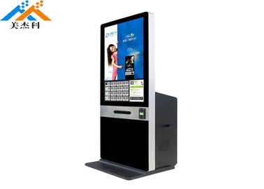 China MJK 43'' Floor Stand Digital Signage LCD HD Android WiFi Media Advertising Player supplier