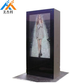 China 55'' Outdoor Advertising Lcd Display Screen , Floor Stand Digital Signage Kiosk supplier