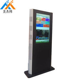 China Double Sides Custom Outdoor Digital Signage Displays 65 Inch For Bus Stop Advertising supplier