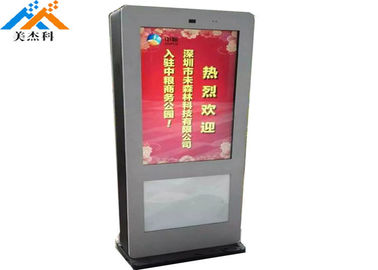 Interactive Display Outdoor Digital Signage 43 Inch Outdoor High Brightness Monitor