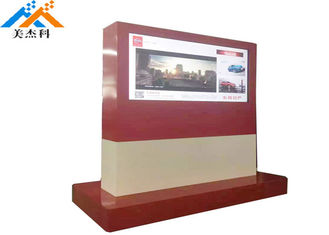 Energy Saving Fans Cooling Digital Outdoor Advertising Screens 65 Inch 1920*1080
