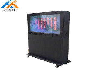 outdoor Floor Standing Advertising Lcd Kiosk 55 47 Inch Aluminum Alloy Material