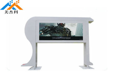 China Industrial Level Outdoor Digital Signage Advertising Displays 55 Inch Touch Function supplier