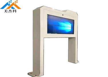 HD TFT 55 Inch Outdoor Digital Advertising Display 500cd/㎡ Brightness High Resolution