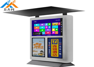 China Free Standing Vertical Outdoor Digital Signage 75 Inch Waterproof 2000-2500cd/m2 supplier