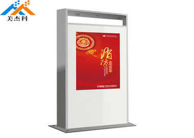 China 1200cd/m2 Brightness Digital Touch Screen Signage 55 Inch Advertising Display Monitor supplier