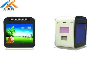China AC100-240V Waterproof Digital Signage Advertising Media Player LCD Kiosk For Touch supplier