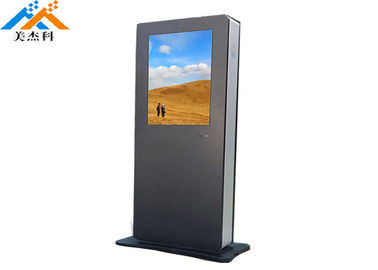 China 42'' MJK Ad Ofloor Standing Digital Signage , Outdoor Digital Sign Boards 1500 Nits supplier