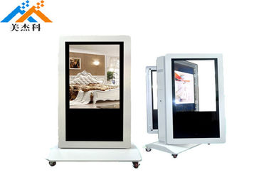 China AC100-240V Digital Signage Outdoor Displays 49 Inch Ir Touch Advertising Poster supplier