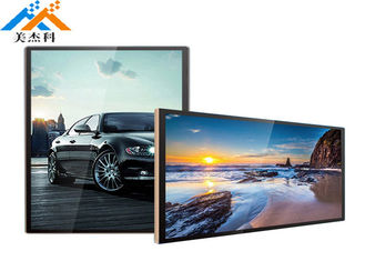 China 46 Inch 3x3 LCD Video Wall Controller , Digital Advertising Display Screens Zoo Free supplier