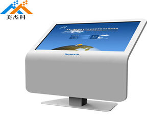 Multimedia Advertising Digital Signage WiFi 4G 43 Inch Android System AC100-240V