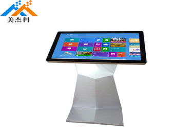 China The Latest Indoor Ultra Thin Wall Mounted LCD Advertising Display supplier