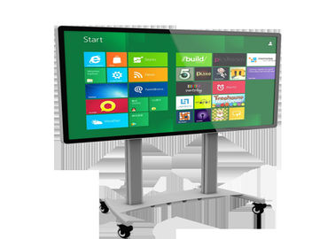 50'' LCD Digital Signage Display Education Equipment Screen For Classroom / Office